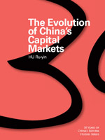 Evolution of China's Capital Markets (eBook)