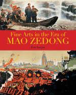 Fine Arts in the Era of Mao Zedong