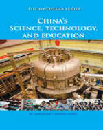 China's Science, Technology, and Education