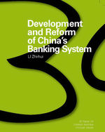 Development and Reform of China's Banking System