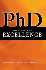 PhD: The Pursuit of Excellence (eBook)