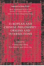 European and Chinese Traditions of Philosophy: Origins and Intersections