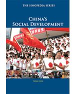China's Social Development (eBook)