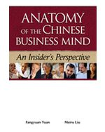 Anatomy of the Chinese Business Mind (eBook)