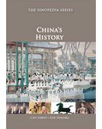 China's History (eBook)