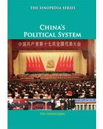 China's Political System (eBook)