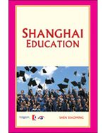 Shanghai Education (eBook)
