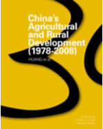 China's Agricultural and Rural Development (1978-2008)