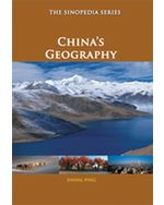 China's Geography (eBook)