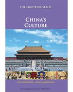 China's Culture (eBook)