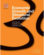 Economic Growth and Structural Evolution