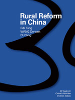 Rural Reform in China (eBook)