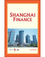 Shanghai Finance (eBook)