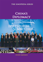 Sinopedia Series: China's Diplomacy (eBook)