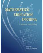 Mathematics Education in China