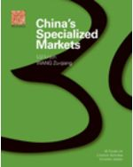 China's Specialized Markets (eBook)