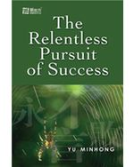 The Relentless Pursuit of Success  (eBook)