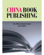 China Book Publishing: The Official Industry Report