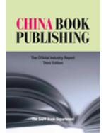 China Book Publishing