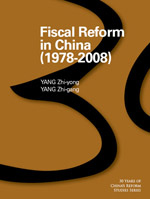 Fiscal Reform in China (1978–2008) (eBook)