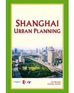 Shanghai Urban Planning (eBook)