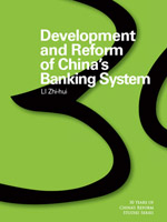 Development and Reform of China's Banking System (eBook)