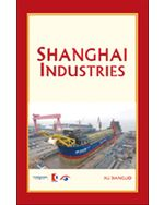 Shanghai Industries (eBook)