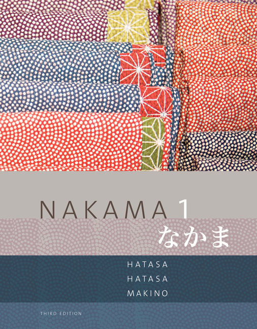 Nakama 1: Japanese Communication Culture Context, 3rd