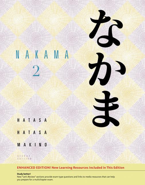 iLrn Language Learning Center for Nakama 2, 2nd Edition
