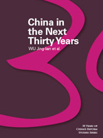 China in the Next Thirty Years (eBook)