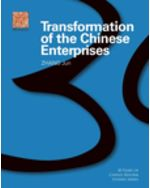 Transformation of the Chinese Enterprises (eBook)