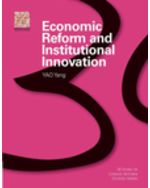 Economic Reform and Institutional Innovation (eBook)