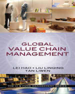 Global Value Chain Management