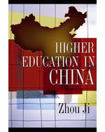 Higher Education in China (eBook)