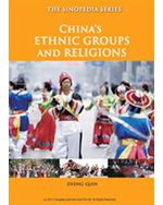 China's Ethnic Groups and Religions (eBook)