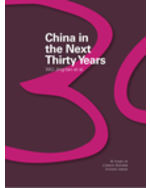 Thirty Years of Opening Up in China
