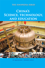 China's Science, Technology, and Education (eBook)