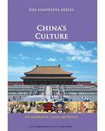 China's Culture (eBook)