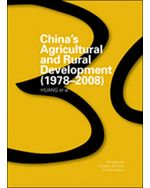 China's Agricultural And Rural Development (1978-2008) (eBook)