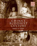 China's Buddhist Culture