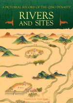 A Pictorial Record of the Qing Dynasty: Rivers and Sites