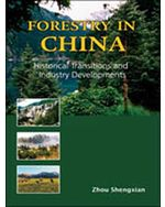 Forestry in China (eBook)