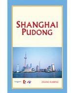 Shanghai Pudong (eBook)