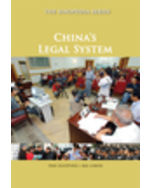 China's Legal System (eBook)