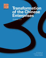 Transformation of the Chinese Enterprises