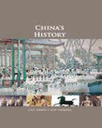 China's Histiory
