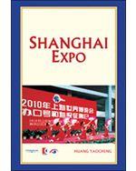 Shanghai Expo (eBook)